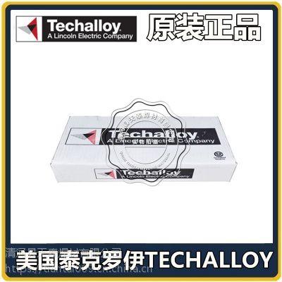 美国泰克罗伊Techalloy 72镍基焊丝 ERNiCr-4镍基合金焊丝
