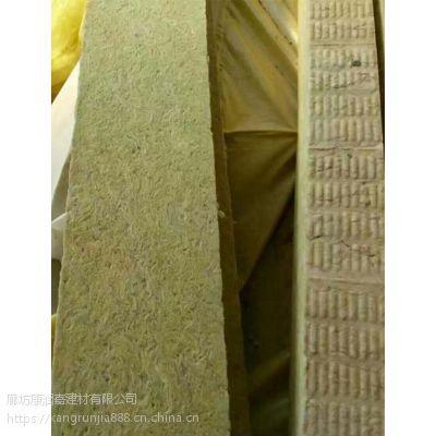 制作厂家岩棉板制品 岩棉保温板规格全
