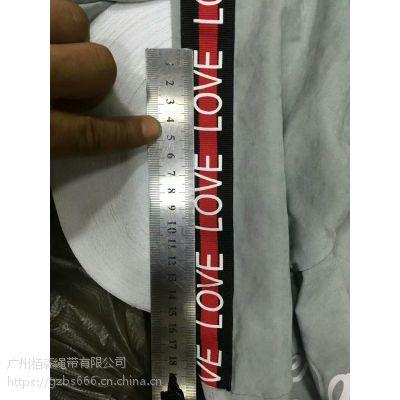 丝印织带。红黑织带。多纹路组合。欢迎来样订做。涤纶定制丝印