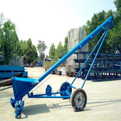 直销工地建筑材料散水泥提料机 管式绞龙提升机