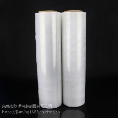 东莞透明拉伸膜生产厂家 玖明包装16年专注
