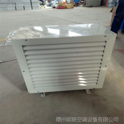 热水型暖风机  工业厂房取暖设备 Q型/S型暖风机 定制 工业暖风机