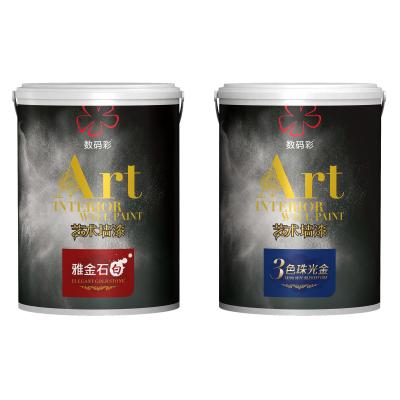 被师傅疯狂推荐的艺术墙漆,到底有多少优点?黑龙江七台河数码彩厂家