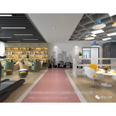 居众公装——深圳办公室装修
