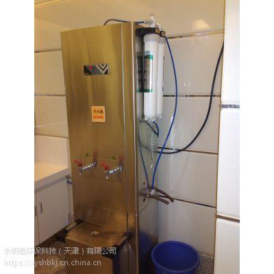 天津万和净水器天津净水机塘沽软水机