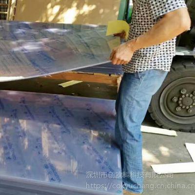 深圳厂家生产透明pvc板2-25mm环保聚氯乙烯板尺寸定制