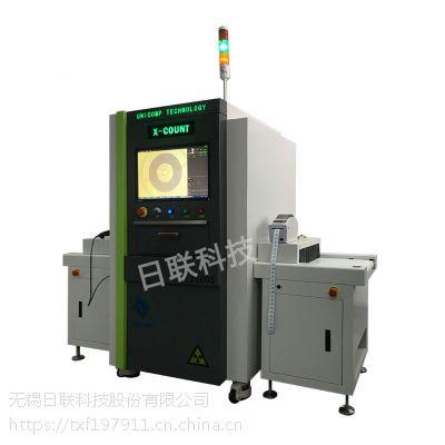 在线式元器件计数X-ray LX6000