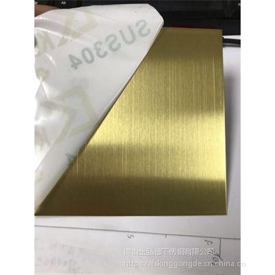 拉丝黄钛金不锈钢装饰薄板 镜面钛金色不锈钢彩色板现货直销