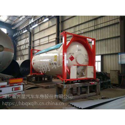 LPG集装箱液化气罐式集装箱价格