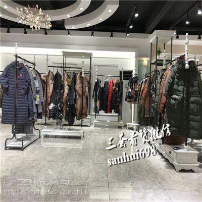 广州三荟涵妮品牌折扣女装走份,赚钱不吃亏