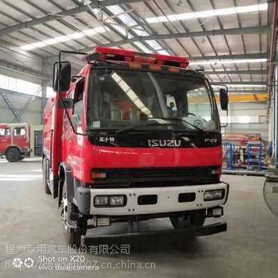 生产销售五十铃 12吨泡沫消防车厂家 国五