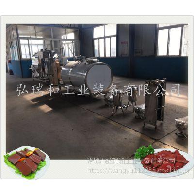 鸭血豆腐生产线-散装鸭血加工设备