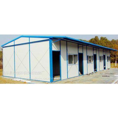 烟台福山区彩钢板房-活动板房-雅致框架板房销售安装