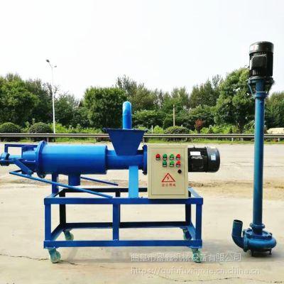 螺旋式固液分离机 猪粪干湿分离机厂家 富鑫机械