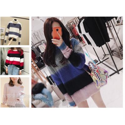 便宜库存女式毛衣杂款便宜女装尾货韩版毛衣针织衫套头毛衣清仓