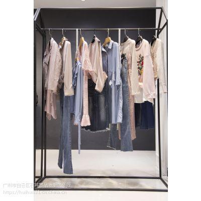 白沙女高档品牌折扣女装 折扣女装批发拿货尾货白色职业女装