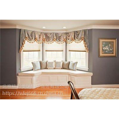 未来e家窗帘 拥有属于自己的家居温情