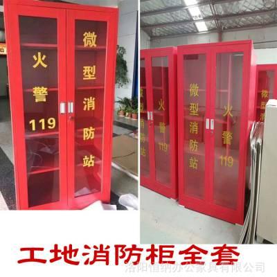 太原 大同火灾应急工具箱 物业消防器材柜消防柜多少钱