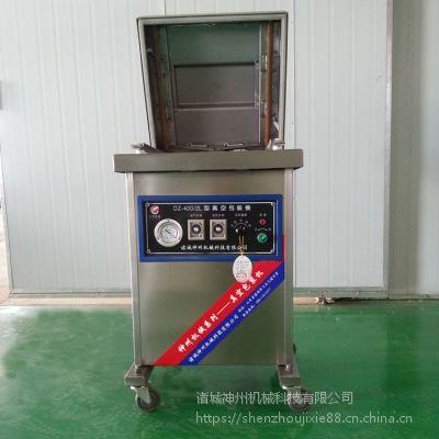 定制不锈钢DZ-400/2L单室真空包装机 商用抽真空保鲜封口机