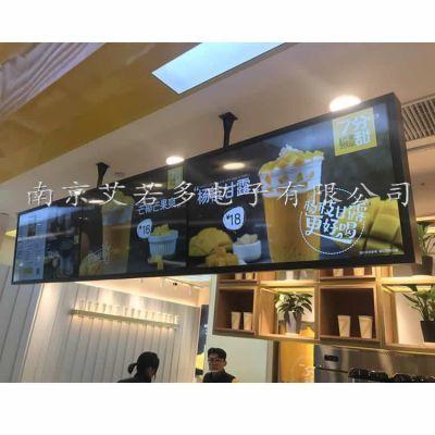 江苏 南京 艾若多49寸4mm窄边监视器一体机 拼接屏 广告机触摸屏