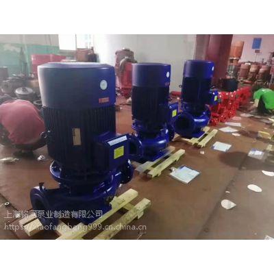 供输送不含固体颗粒ISG/IRG100-250(I)A消防增压离心泵 运行平稳