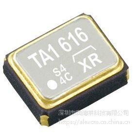 EPSON TG-5006CG-10V 26M TC-TCXO 温补晶振/ 2520 26M温补晶振