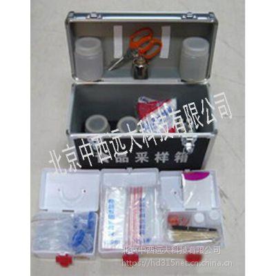 中西 食品采样箱 型号:SD64-C-1库号:M280227