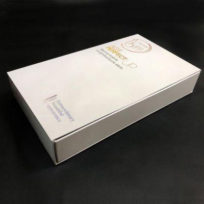 定制精美加厚抽屉礼盒 精油化妆品包装盒
