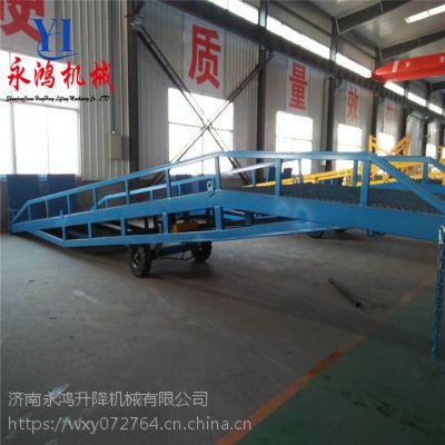 辽宁鞍山用10吨集装箱装卸平台,移动装车斜坡用途,特点,随定即发