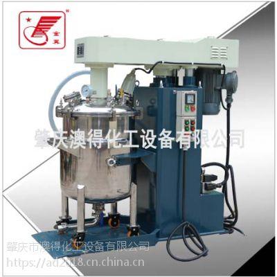 300L真空搅拌机、脱泡搅拌机、低速搅拌机、高粘度搅拌机