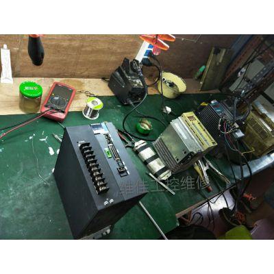 三洋伺服电机维修弹簧机雕铣机兄弟机床雕刻机数控机床