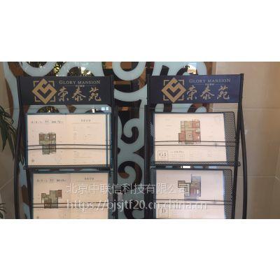 办公收纳展示架房地产户型图架子金属四层黑色折页宣传册展示架北京厂家直销