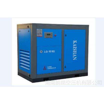 空压机生产厂家,空压机公司
