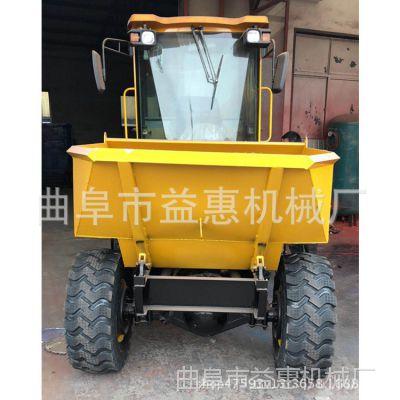 轮式液压四轮翻斗车 电动带棚翻斗车价格 高性能小型四轮自卸车