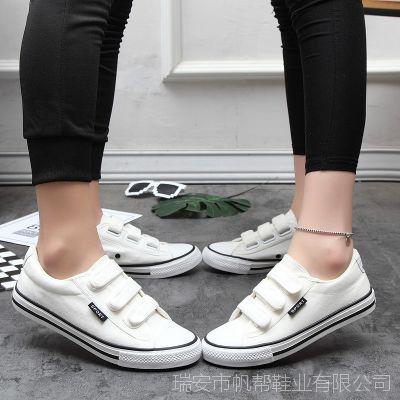 魔术贴粘扣男鞋休闲帆布鞋女学生板鞋情侣小白鞋硫化鞋批发代发