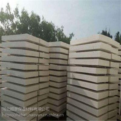 定州市聚合保温机制硅质聚苯板10公分直销价格/型号规格