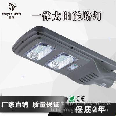 东莞老狼40W太阳能一体化道路灯防雨水全年零度电农村太阳能路灯建设