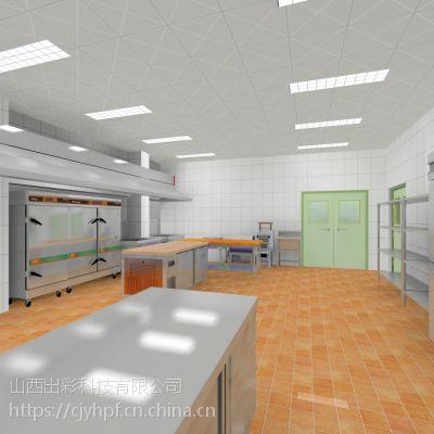 食堂厨房工程设计_厨具营行商用厨房工程
