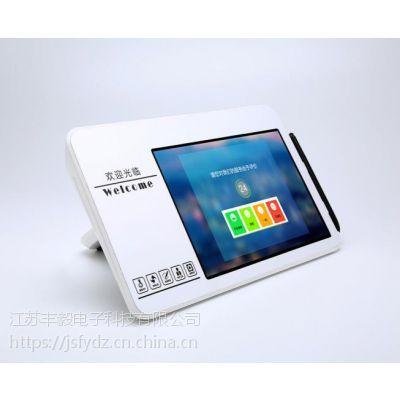 评价器 指纹电磁签名液晶服务评价器