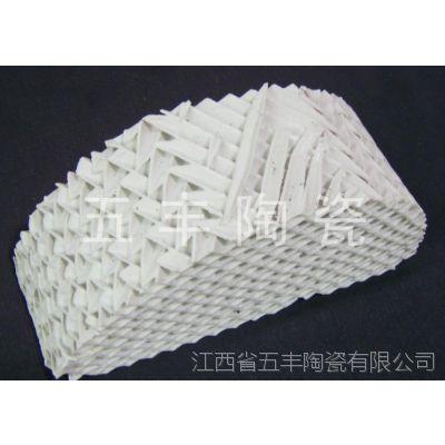 供应700x(y)型陶瓷波纹填料价格多少五峰山