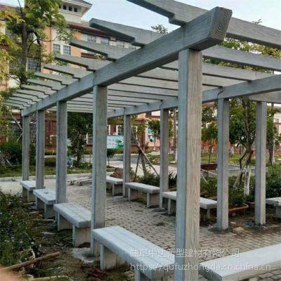 专业生产水泥仿木景观制品 混凝土仿木长廊 仿古休闲园林凉亭