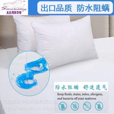 丝丽特纯棉全包式防水防虫阻螨立体枕头套
