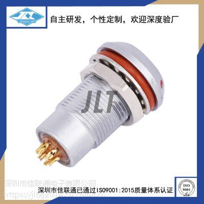 3芯真空密封插座 JLT-CHZK9-3芯圆形自锁航空插座 厂家直销