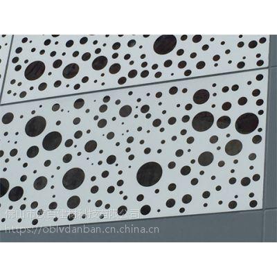 抚州门头铝单板 雨蓬铝单板 木纹铝方管防火材料供应商 欧百得