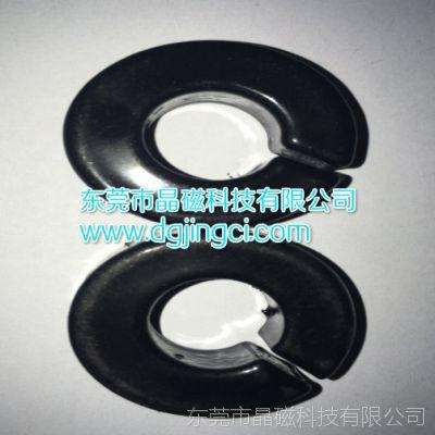洗衣机 空调 电热水器专用互感器 开口气隙磁环 共模电感 扼流圈