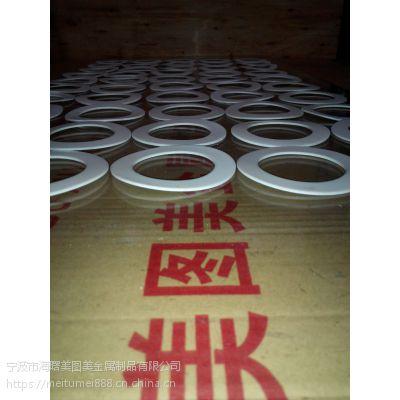 供应异型四氟垫片厂家价格