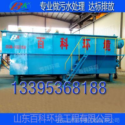 山东百科平流式溶气气浮机小龙虾养殖废水处理设备