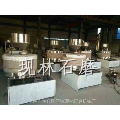 现林石磨厂家直销多型号全自动香油麻酱花生酱石磨机以及衍生设备