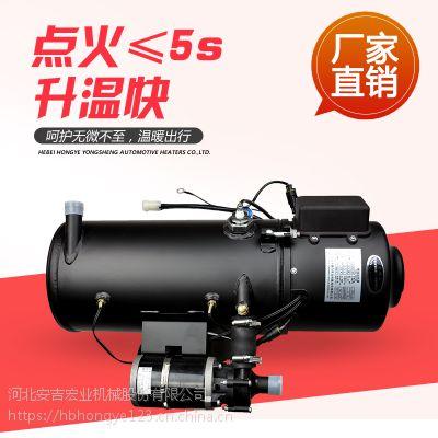 高原版汽车柴暖锅炉 青海专用汽车柴油锅炉