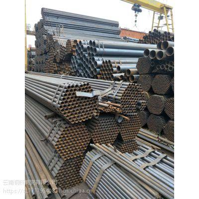 红河焊管厂家报价/云南Q235焊管销售